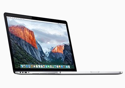MacBook Pro 15インチにバッテリ過熱の危険性。Appleがリコール ~2015年9月から2017年2月に販売されたモデルが対象 - PC Watch