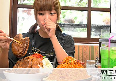 パスタやピラフが巨大な山 名古屋「デカ盛りの聖地」、閉店惜しむ声:朝日新聞デジタル