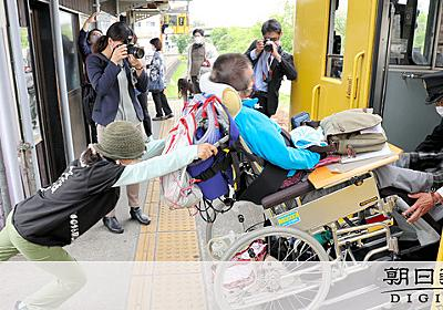 無人駅で車いすを使ったら JR九州を訴えた原告ら検証:朝日新聞デジタル