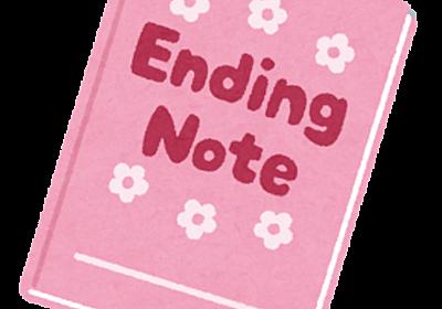 妻へ読んで欲しい『お金に特化』したエンディングノート - 教えて!ホルスタインおじさん!