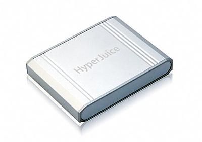 Amazon.co.jp: アクト・ツー HyperJuice 60Wh External Battery achj060 jhotna: Personal Computer