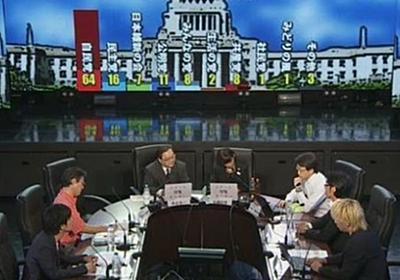 ニコニコ動画の参院選「当確予測」が的中率97.52% ユーザーから驚愕の声