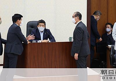 土地規制法案、与党が採決強行 自衛隊基地周辺など規制:朝日新聞デジタル