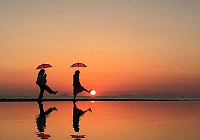 まるでウユニ塩湖と話題!「父母ヶ浜」の絶景を、スマホで撮影してみた!│観光・旅行ガイド - ぐるたび