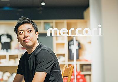 「メルカン」はメルカリのカルチャーそのもの ── 理想の採用に貢献するオウンドメディアのあり方とは | BUSINESS INSIDER JAPAN