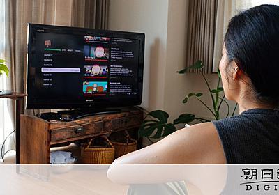 ミソジニー満載のドラマ、ハマった私 わずか4年で恐怖:朝日新聞デジタル