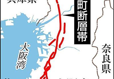 南海トラフ地震近づき、大阪上町断層帯も警戒必要 マラソンコースなみの断層帯が大阪平野を縦断 阪神大震災超える揺れ、国想定 (1/2ページ) - 産経WEST
