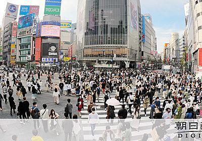 小選挙区「10増10減」へ 国勢調査受け、次々回から:朝日新聞デジタル