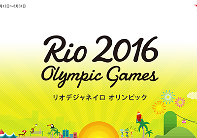 輝けなかった日本長距離界の星 大迫傑がリオ惨敗から得た手応え(平野貴也) - リオオリンピック特集 - Yahoo! JAPAN
