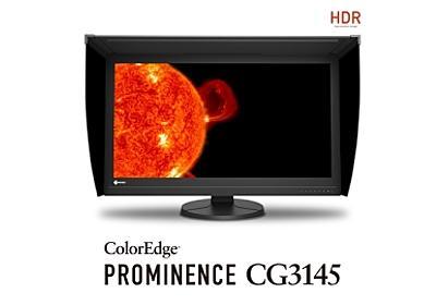 約300万円のEIZO製DCI 4K/HDR対応31.1型液晶が12月18日に発売決定 - PC Watch