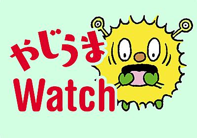 元NHKアナ登坂淳一氏が歌詞を朗読するだけのYouTubeチャンネルがシュールと話題に【やじうまWatch】 - INTERNET Watch