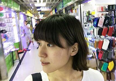ASCII.jp:池澤あやかの自由研究:深センは「スマホ決済社会が到来したら」を体現する街だった