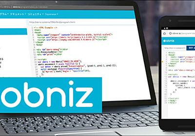 PC・スマホのブラウザから無料でIoT開発環境が使える「obniz Cloud」を使ってみた! - paiza開発日誌