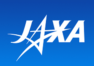 JAXA | 宇宙飛行士募集に関する発表について