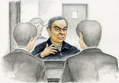 日産ゴーン元会長、逮捕後初のインタビュー  :日本経済新聞