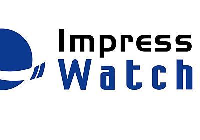 新しいImpress Watchがはじまります - Impress Watch