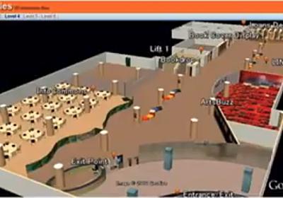 Microsoft 、VRを用いて実在する建物内で起こる災害を実際のスケールで走り回りながら複数人で体験できる大規模VR避難訓練システムを発表 | Seamless