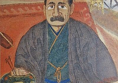 漱石の「夢十夜」 - はてな「かなざわ鼓門」