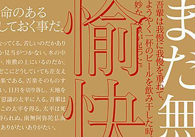 Adobe Fonts日本語フォント191個が追加!CCユーザーは無料で商用利用可能 - PhotoshopVIP