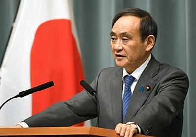 菅官房長官「韓国の国家予算の1.6倍を提供…請求権は完全に解決済み」=韓国の反応 : カイカイ反応通信