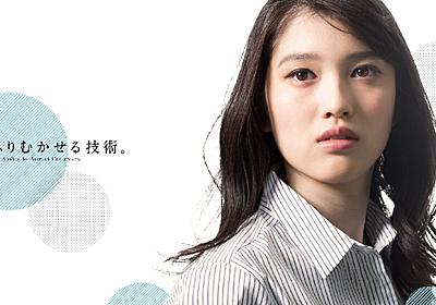 Web集客なら 株式会社ninoya(ニノヤ)