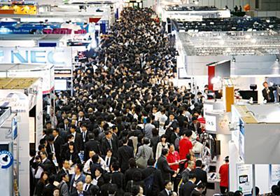 五輪で展示場不足、解消できず「商談・PRどこで」  :日本経済新聞