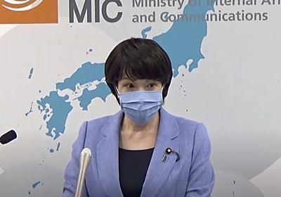 不正出金『ドコモ口座だけではなかった』 6つ決済サービスで被害──高市総務相 - Engadget 日本版