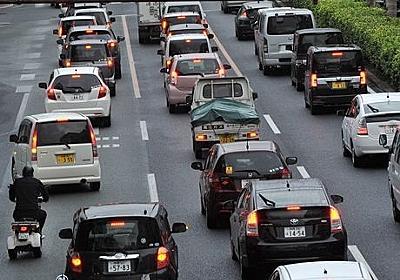 沖縄ってバス移動が大変 観光客調査で判明した現実とニーズ | 沖縄タイムス+プラス ニュース | 沖縄タイムス+プラス